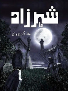 Sheharzaad Novel By Saima Akram Chaudhry