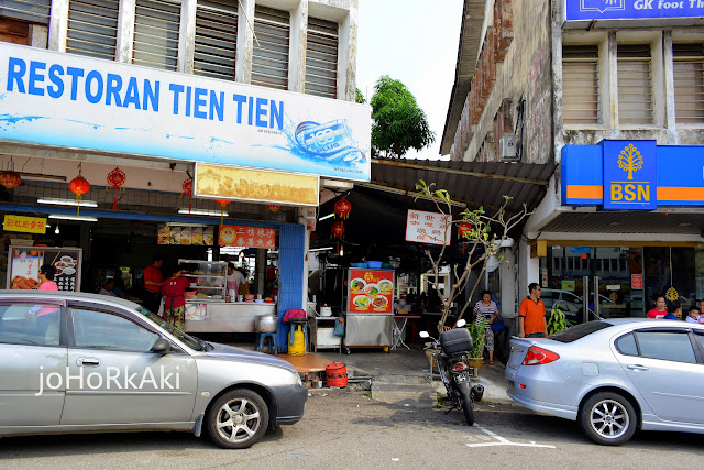 Flying-Wanton-Mee-Johor-Bahru-飞面 吉纪云吞面