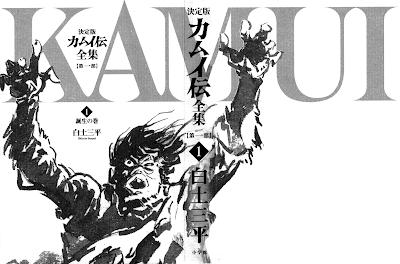 Legend of Kamui Sanpei Shirato Illustrations Art Book OOP RARE Manga Kamui Den