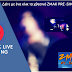 ZMAK : Δείτε το πρώτο ΖΜΑΚ PRE-SHOW ANALYSIS !