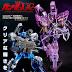 P-Bandai HGUC 1/144 Jesta Cannon and Rozen Zulu (Clear Ver.) - Release Info