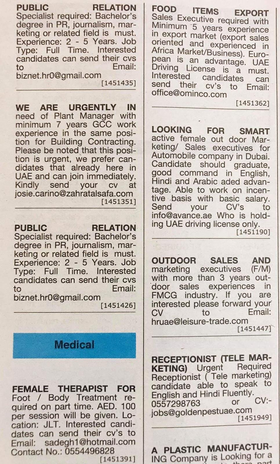 Various Types Jobs for UAE Local Hiring Jobs Khaleej Times