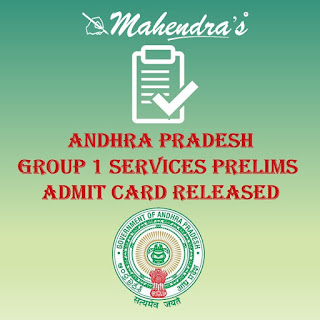Andhra Pradesh Group 1 Services Prelims Admit Card Released