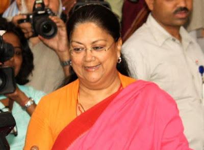 Jaipur, Udaipur, Rajasthan, CM Vasundhara Raje, Annapurna Rasoi Yojna, wachh Bharat Mission, Clean and Smart Rajasthan