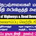 Vacancies : Ministry of Highways & Road Development