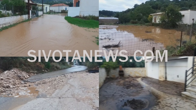 Πλημμύρισαν ξανά δρόμοι και σπίτια από την καταιγίδα στα Σύβοτα (ΒΙΝΤΕΟ)