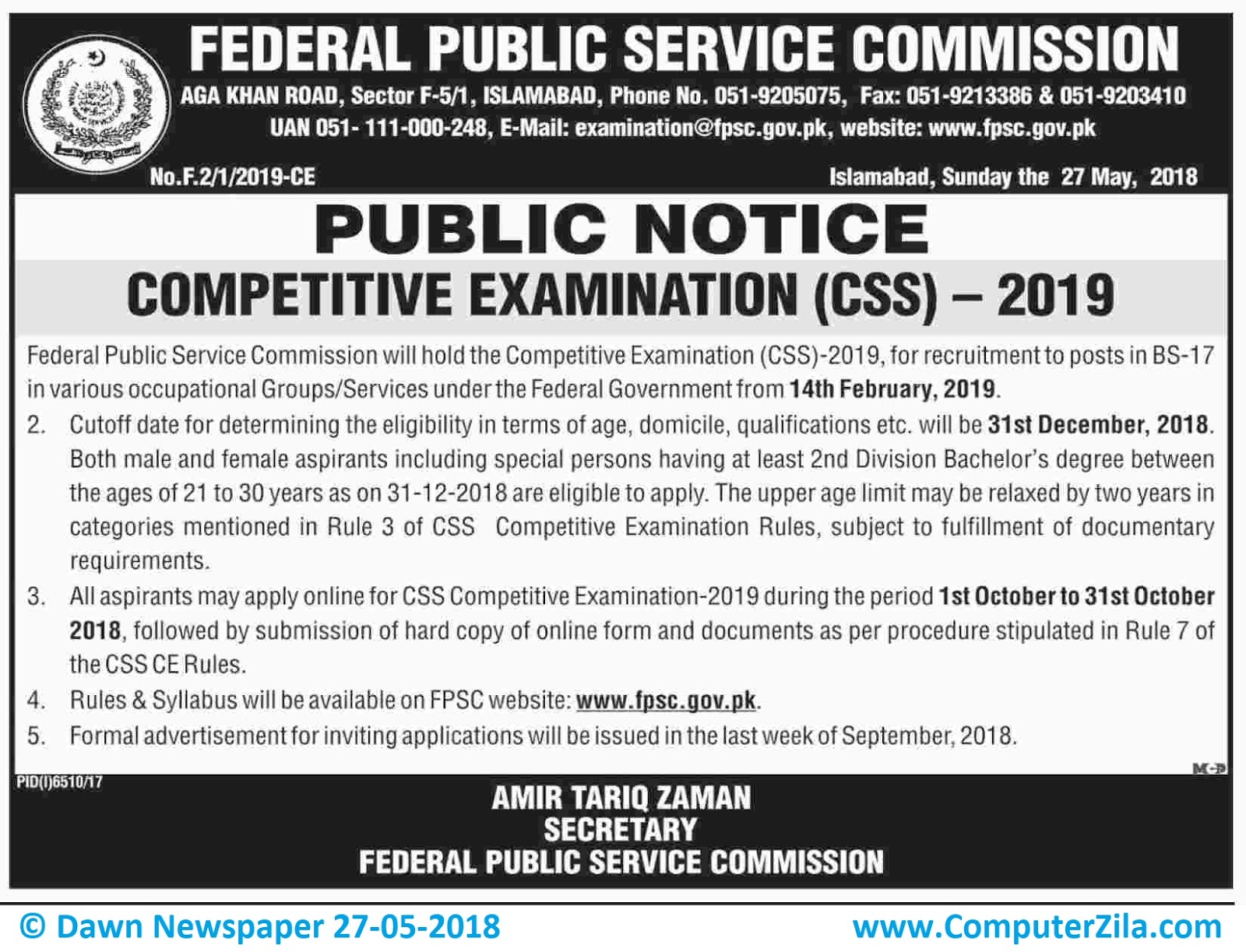 Competitive Examination CSS - 2019 at Federal Public Service Commission
