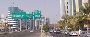Cidde Suudi Arabistan