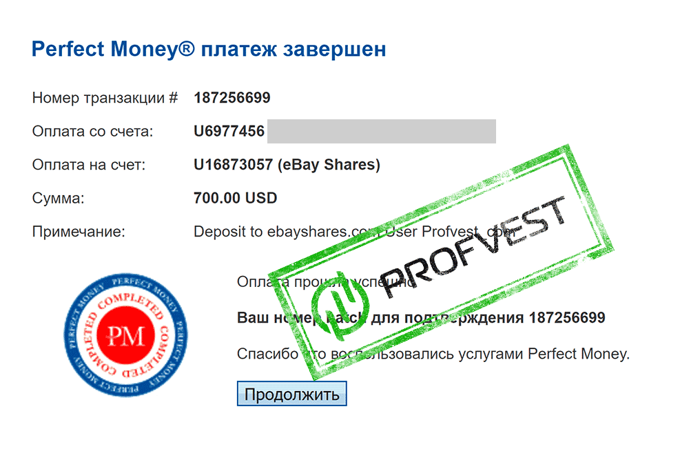 Депозит в Ebay Shares