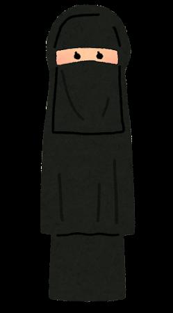 ニカブを付けたムスリムの女性のイラスト