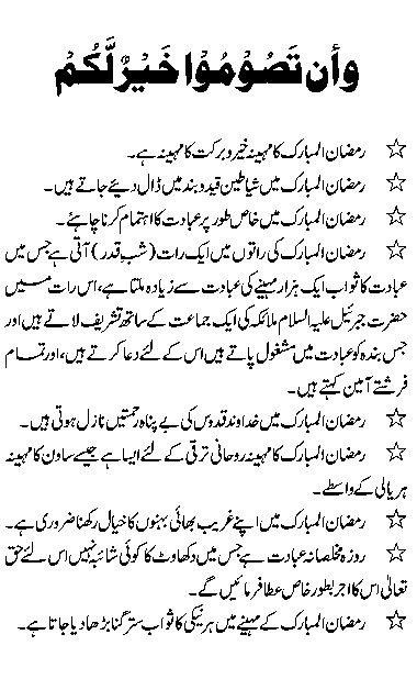 islamic books pdf
