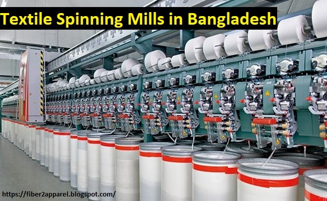 Textile spinning factory in Bangladesh