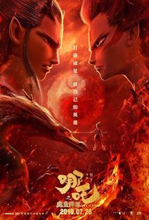 تقرير فيلم نيزها: ولادة الشيطان Nezha Zhi Mo Tong Jiang Shi