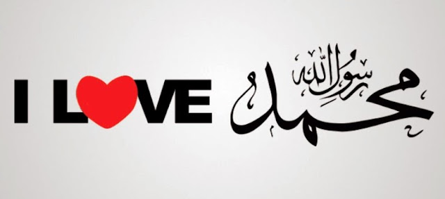 Cinta Nabi