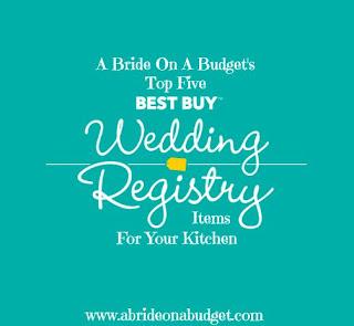 最佳购买婚礼登记处