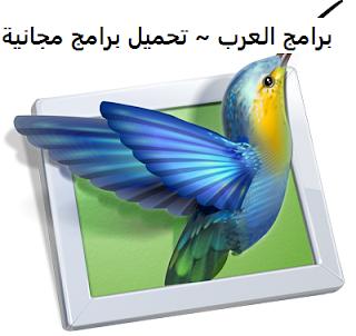 تنزيل برنامج Pictures ToExe Deluxe لتركيب الصور على الاغاني للكمبيوتر