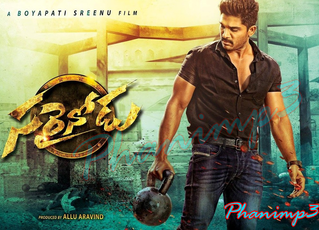 MAGADHEERA TELUGU MP3 SONGS FREE DOWNLOAD DOREGAMA - Wroc ...