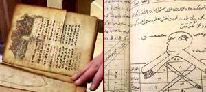 كتب الحسيني الفلكي pdf
