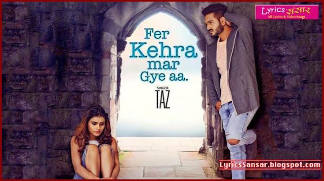 Fer Kehra Mar Gye Aa Lyrics : TAZ