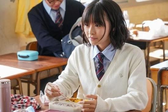 Nana Mori sebagai Yoriko Kosaka (Seika Furuhata memerankan Yoriko di film sebelumnya)
