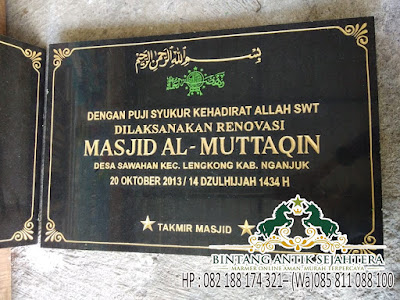Contoh Prasasti Marmer Peresmian Masjid