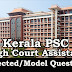 Model Questions High Court Assistant Exam | Kerala PSC | 12