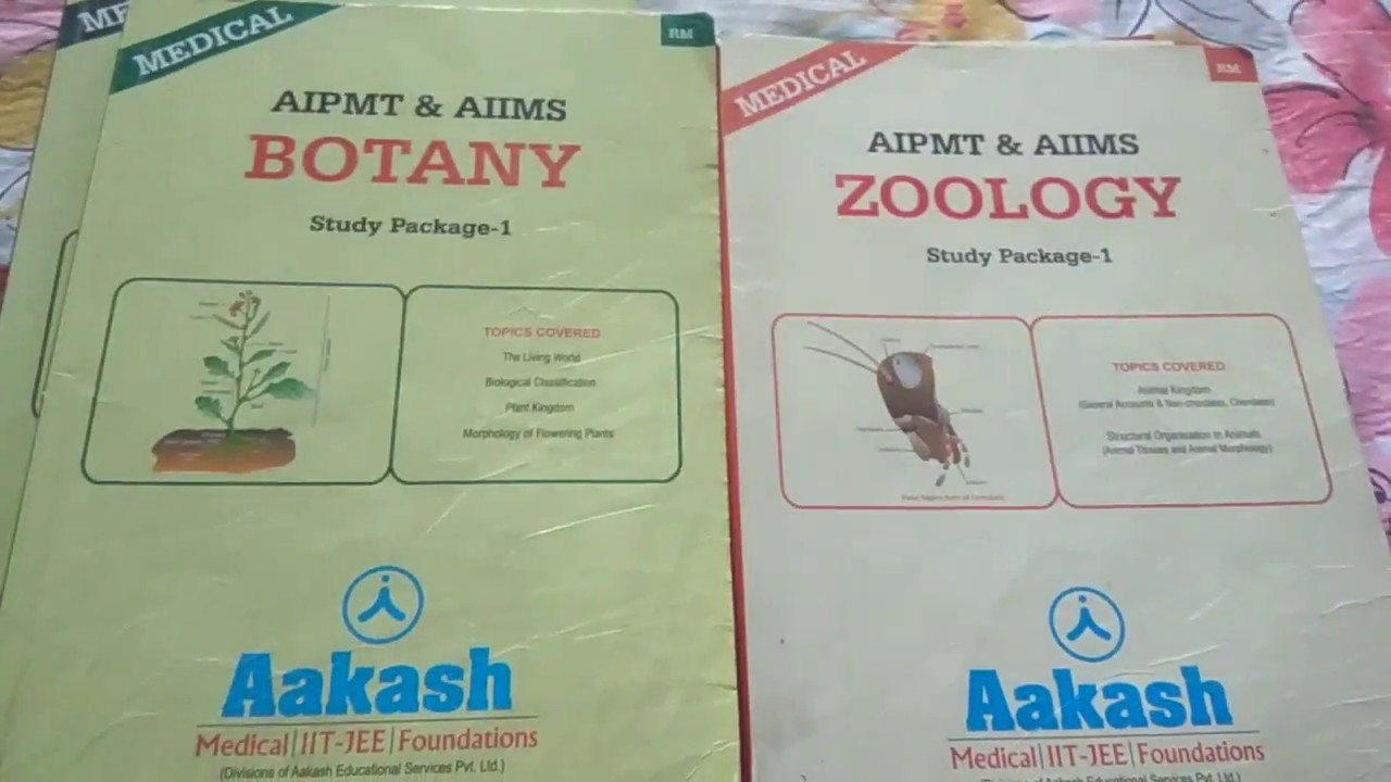 Ncert xtract objective biology for neet/aiims/jipmer material by.