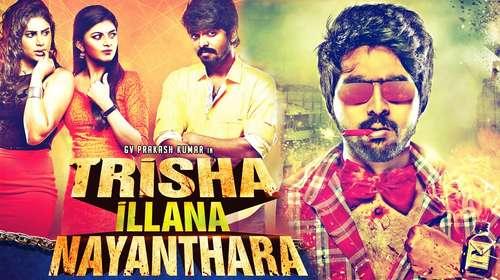 Poster Of Trisha Illana Nayanthara 2016 Hindi Dubbed 720p HDRip x264 Free Download Watch Online Worldfree4u