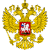 Skuad Timnas Sepakbola Rusia 2018/2019