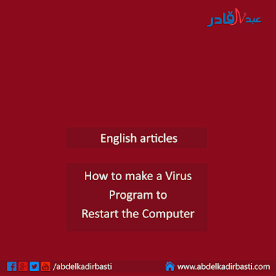 How to make a Virus Program to Restart the Computer