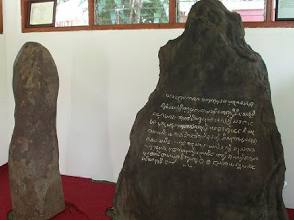 Sejarah Prabu Siliwangi - Tempat Wisata di Bogor 7fd8f2f21a
