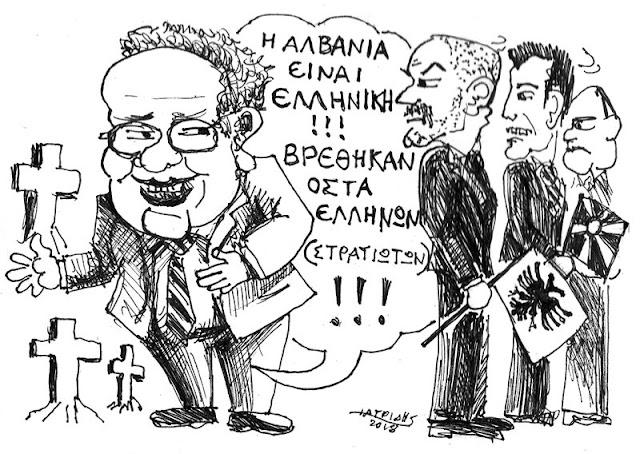 Ρελάνς Κοτζιά στο Σκοπιανό είναι το θέμα της Γελοιογραφίας του IaTriDis με αφορμή τις διαπραγματεύσεις για το όνομα των Σκοπίων και τα οστά των Ελλήνων φαντάρων που βρέθηκαν στην Αλβανία.
