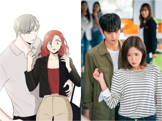 My ID Is Gangnam Beauty Banyak Kisah Romantis