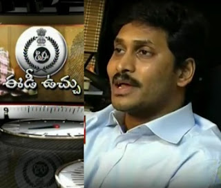 30 minutes – ED to Interrogate Y.S. Jagan in Assets Case