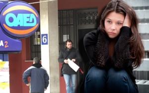 Επίδομα 200 ευρώ σε μακροχρόνια άνεργους – Ποιοι το δικαιούνται