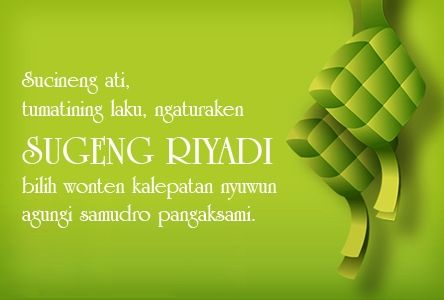Selamat Idul Fitri Meaning