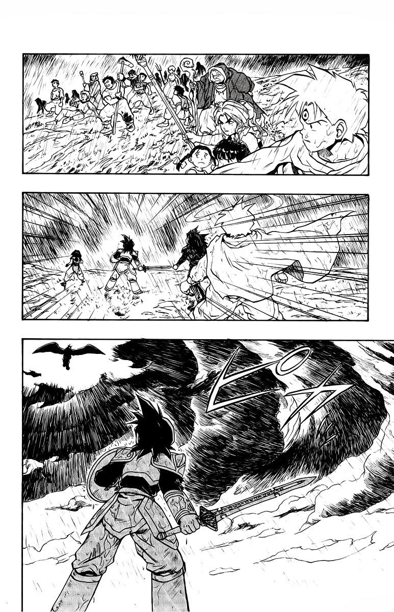 Dragon Quest: Emblem of Roto chap 32 trang 24