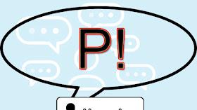 """Asal Usul """"P"""" Di Chatroom"""