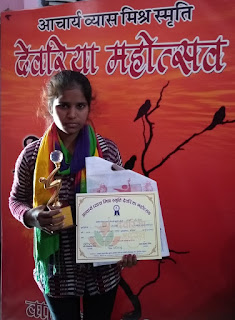 singer-neelam-awarded-in-devriya