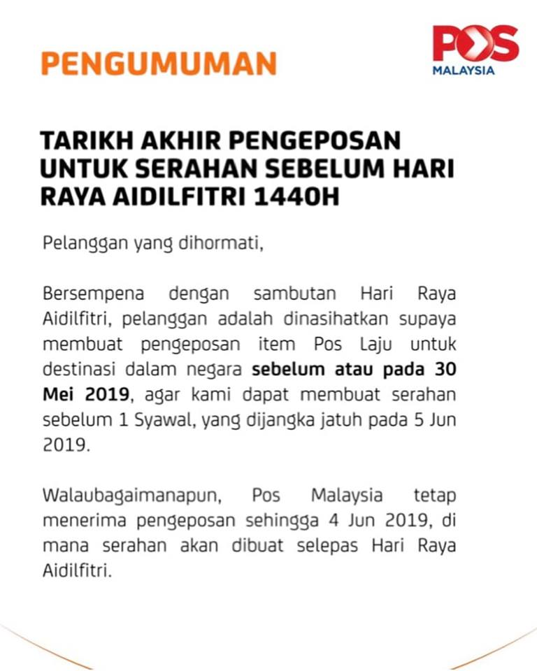 Tarikh Akhir Pengeposan Poslaju Malaysia Untuk Serahan Sebelum Hari Raya Aidilfitri 1440h 2019 Aku Sis Lin