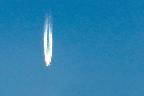UFO Crashing To Earth or Shot Down? Canada%252C%2BBC%252C%2BBritish%2BColombia%252C%2Brover%252C%2Bpolitics%252C%2Bart%252C%2Bmuseum%252C%2Bfaces%252C%2Bface%252C%2Bevidence%252C%2Bdisclosure%252C%2BRussia%252C%2BMars%252C%2Bmonster%252C%2Brover%252C%2Briver%252C%2BAztec%252C%2BMayan%252C%2Bbiology%252C%2Bhive%252C%2Bhive%2Bmind%252C%2Btermites%252C%2BUFO%252C%2BUFOs%252C%2Bsighting%252C%2Bsightings%252C%2Balien%252C%2Baliens%252C%2BMIB%252C%2B11
