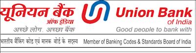 Union Bank of India IFSC Code Neemkathana Sikar