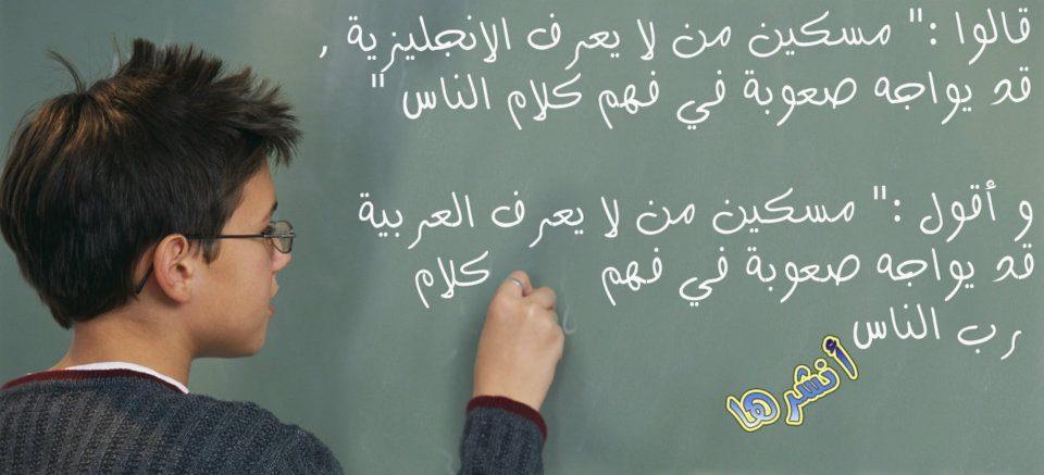 Contoh Kata Benda Bahasa Arab Contoh Surat Lamaran Kerja Bahasa Inggris Job Application Bahasa Arab Al Adad Wal Arqam Bilangan Nombor