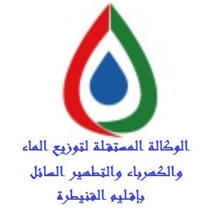 rak-alwadifa-maroc-2018-emploi-public
