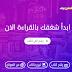 تصميم موقع ترشيح كتب عشوائيااا