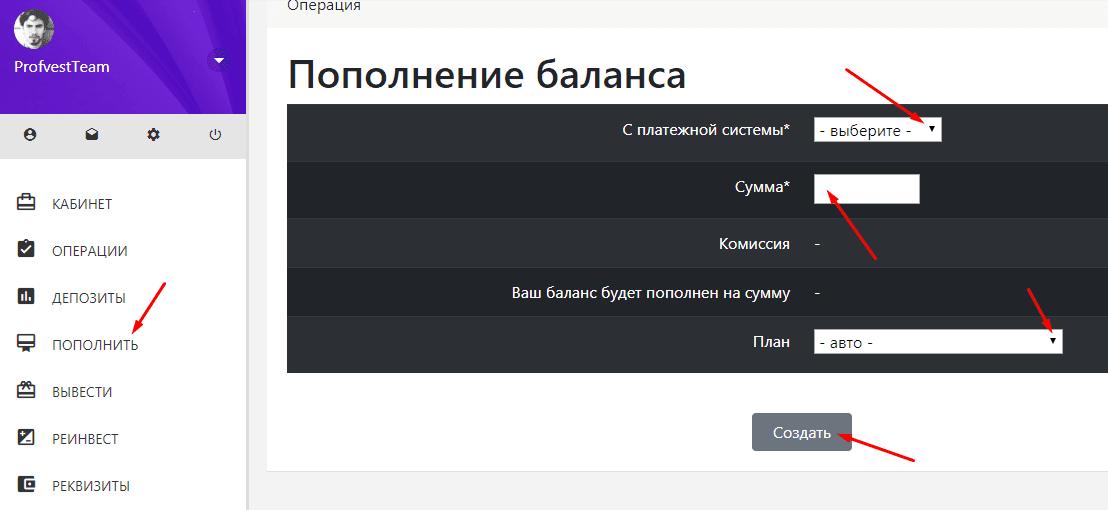 Регистрация в FastBonus 3