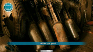 Jabhah Nushrah Akan Gunakan Meriam Jahannam dan Roket Gajah