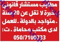 موقع عرب بريك وظائف وسيط  راس الخيمة