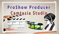 Создание видеороликов в программе Proshow Producer