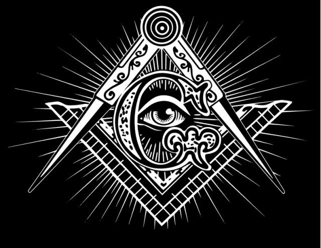 Freemason Dan Illuminati